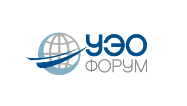 Оргкомитет Форума Уполномоченных экономических операторов приглашает принять участие в онлайн-дискуссии по вопросам УЭО